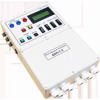 Burner control panel (BCP)