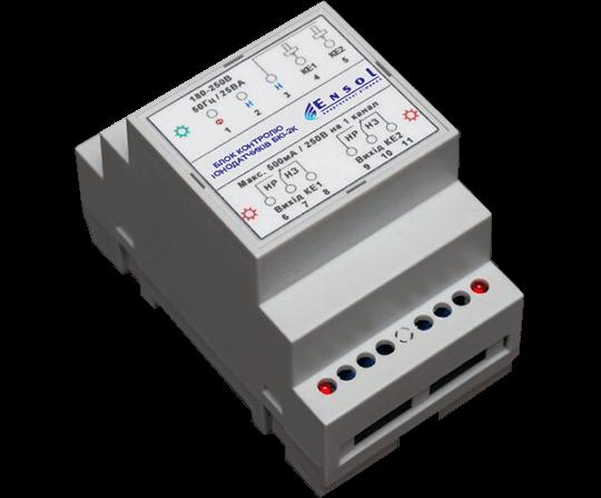 Блок контроля ионодатчиков БКИ-2К