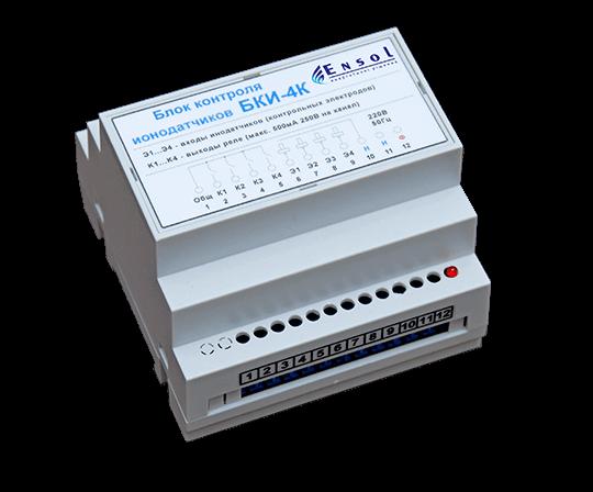 Блок контроля ионодатчиков БКИ-4К
